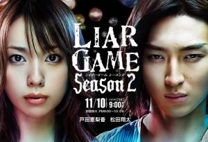 Liar Game 1 y 2 Un juego que pone a prueba la astucia y la manipulación