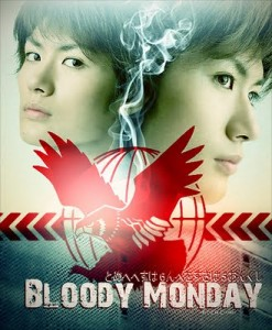 Bloody Mondey 1 y 2 Hackers y terrorismo