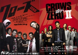 Crows Zero 1 y 2 Mamporros a cascoporro