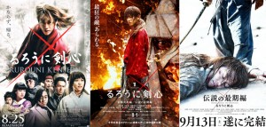 Rurouni Kenshin 1, 2 y 3 Samurais con elementos fantásticos