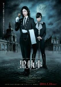 Kuroshitsuji Fantasía oscura con toques detectivescos